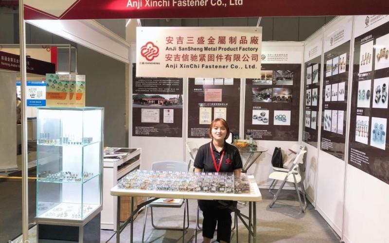 Fastener Expo Shanghai 11th