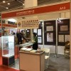 The 19th Fastener Trade Show Suzhou