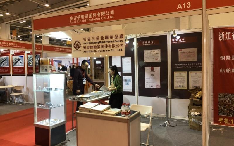 The 19th Fastener Trade Show Suzhou